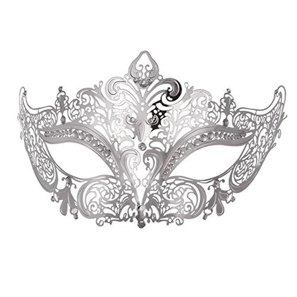 建設アトラスペダルダンスマスク 高級金メッキ銀マスク仮装小道具ロールプレイングナイトクラブパーティーマスク ホリデーパーティー用品 (色 : 銀, サイズ : Universal)