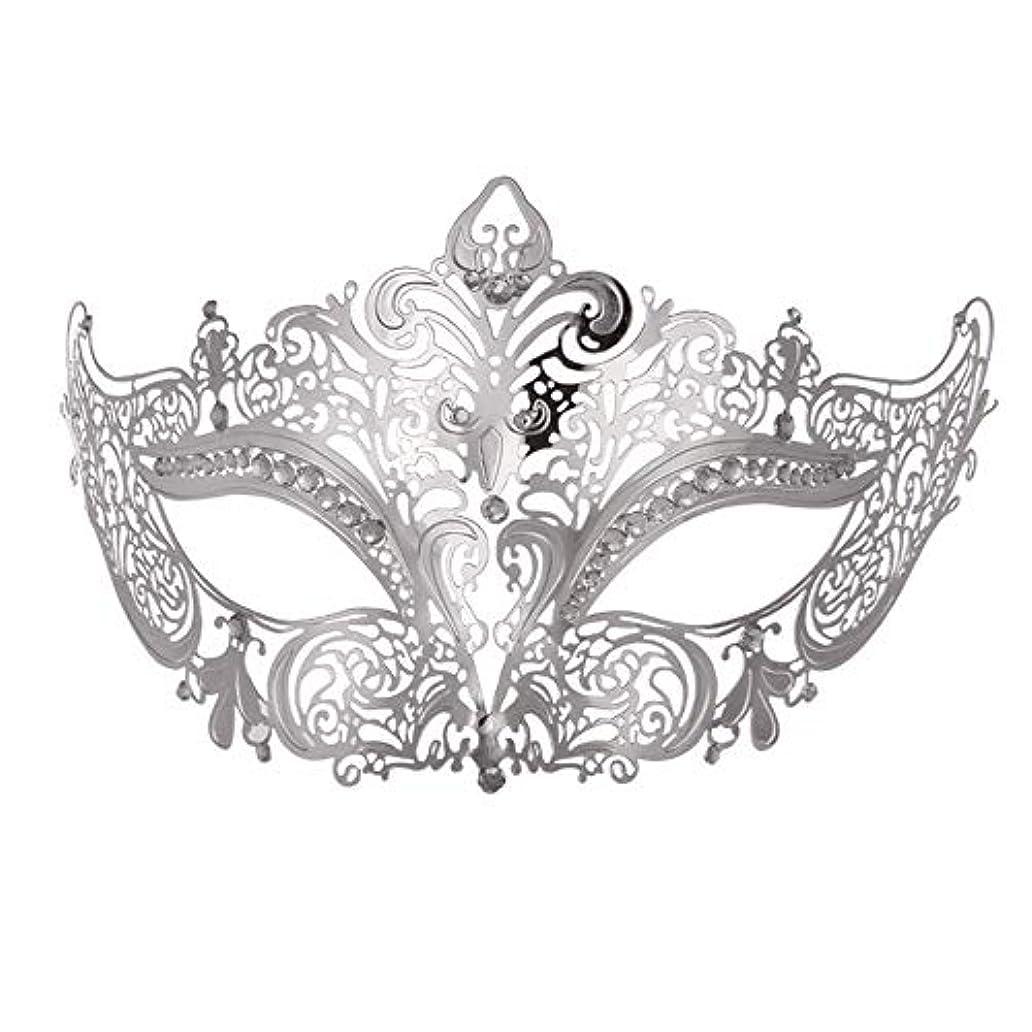 フライトロマンス奴隷ダンスマスク 高級金メッキ銀マスク仮装小道具ロールプレイングナイトクラブパーティーマスク ホリデーパーティー用品 (色 : 銀, サイズ : Universal)