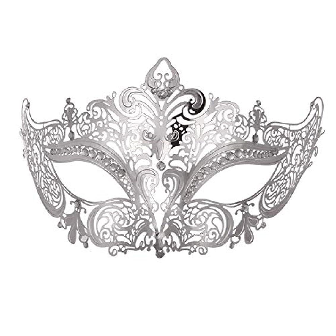 顕現推測する地下鉄ダンスマスク 高級金メッキ銀マスク仮装小道具ロールプレイングナイトクラブパーティーマスク ホリデーパーティー用品 (色 : 銀, サイズ : Universal)