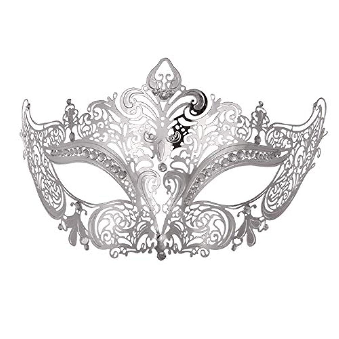 オーク縁スペードダンスマスク 高級金メッキ銀マスク仮装小道具ロールプレイングナイトクラブパーティーマスク パーティーボールマスク (色 : 銀, サイズ : Universal)