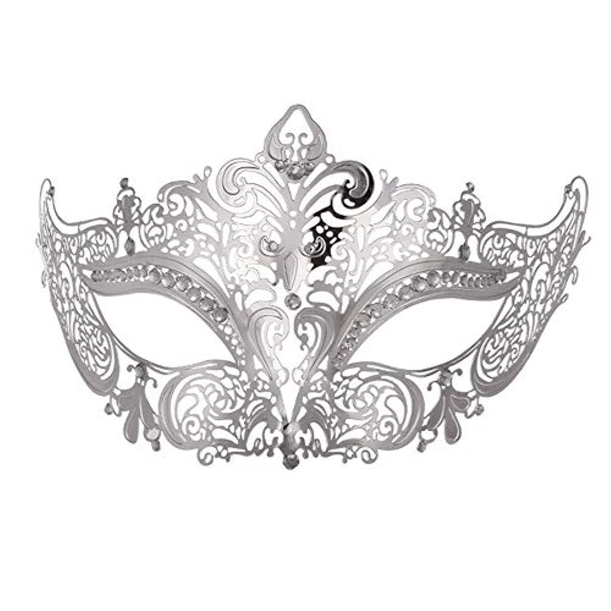 グレースチュアート島うつダンスマスク 高級金メッキ銀マスク仮装小道具ロールプレイングナイトクラブパーティーマスク ホリデーパーティー用品 (色 : 銀, サイズ : Universal)