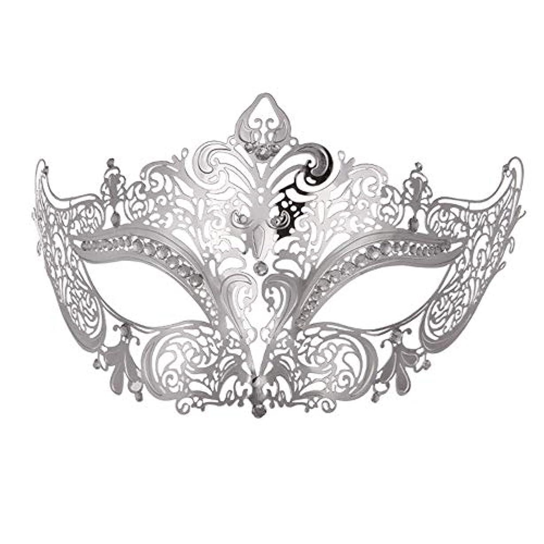 大学時間厳守申し立てダンスマスク 高級金メッキ銀マスク仮装小道具ロールプレイングナイトクラブパーティーマスク ホリデーパーティー用品 (色 : 銀, サイズ : Universal)