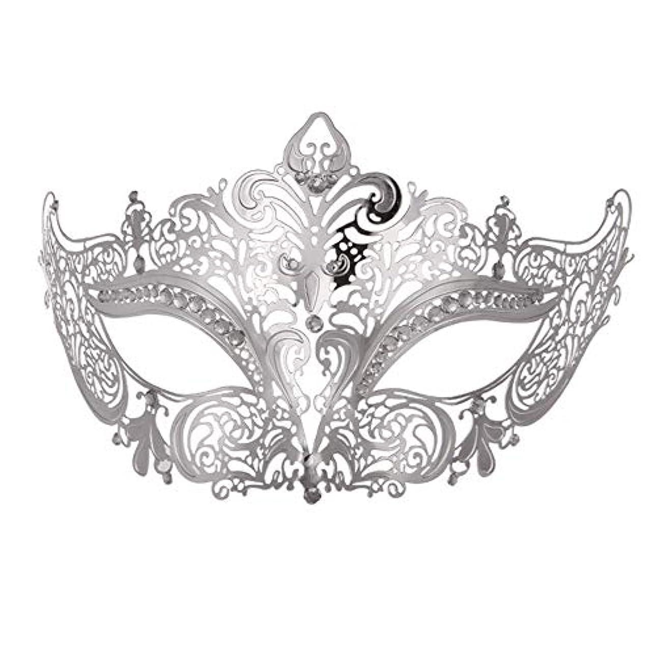 ダンスマスク 高級金メッキ銀マスク仮装小道具ロールプレイングナイトクラブパーティーマスク ホリデーパーティー用品 (色 : 銀, サイズ : Universal)