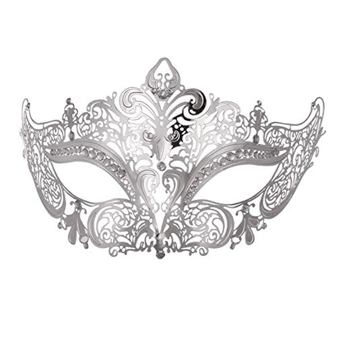 しつけマティス盆地ダンスマスク 高級金メッキ銀マスク仮装小道具ロールプレイングナイトクラブパーティーマスク ホリデーパーティー用品 (色 : 銀, サイズ : Universal)