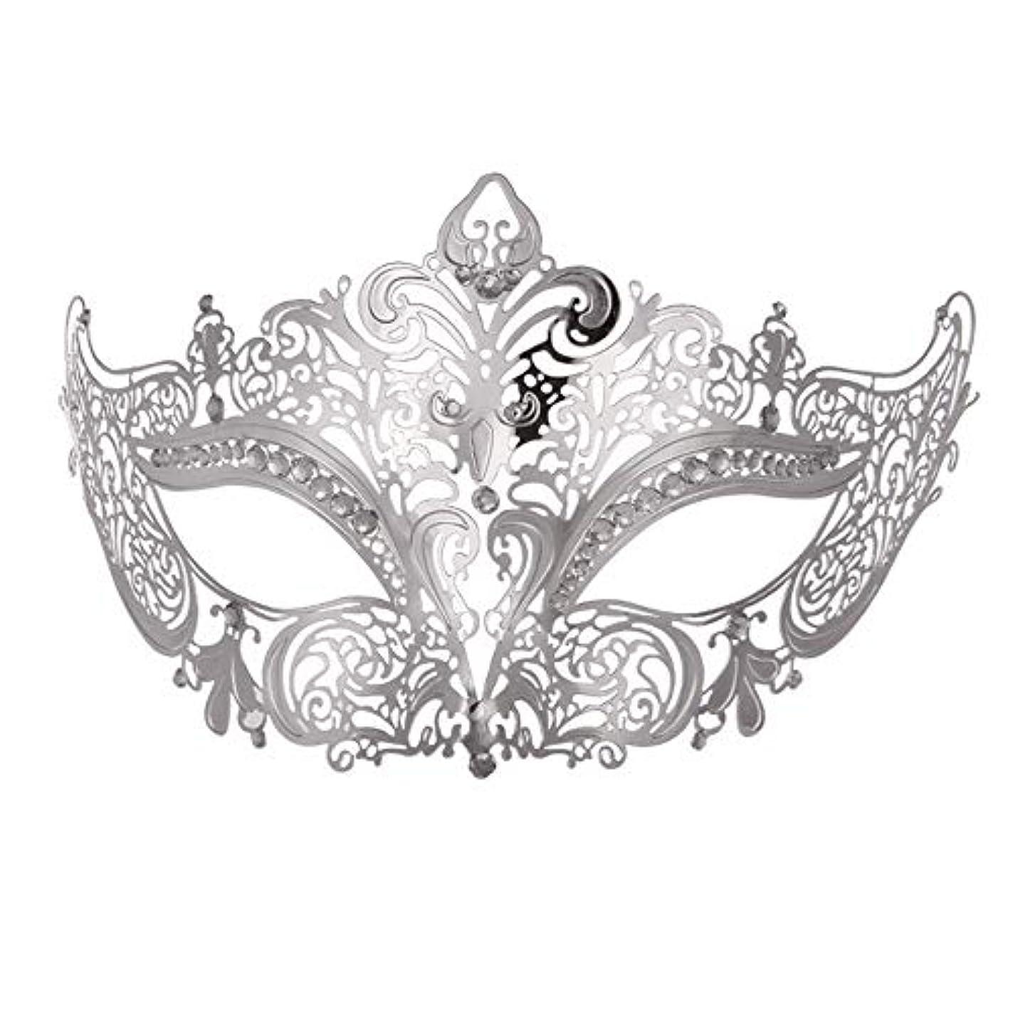 昼食服を着る材料ダンスマスク 高級金メッキ銀マスク仮装小道具ロールプレイングナイトクラブパーティーマスク パーティーボールマスク (色 : 銀, サイズ : Universal)