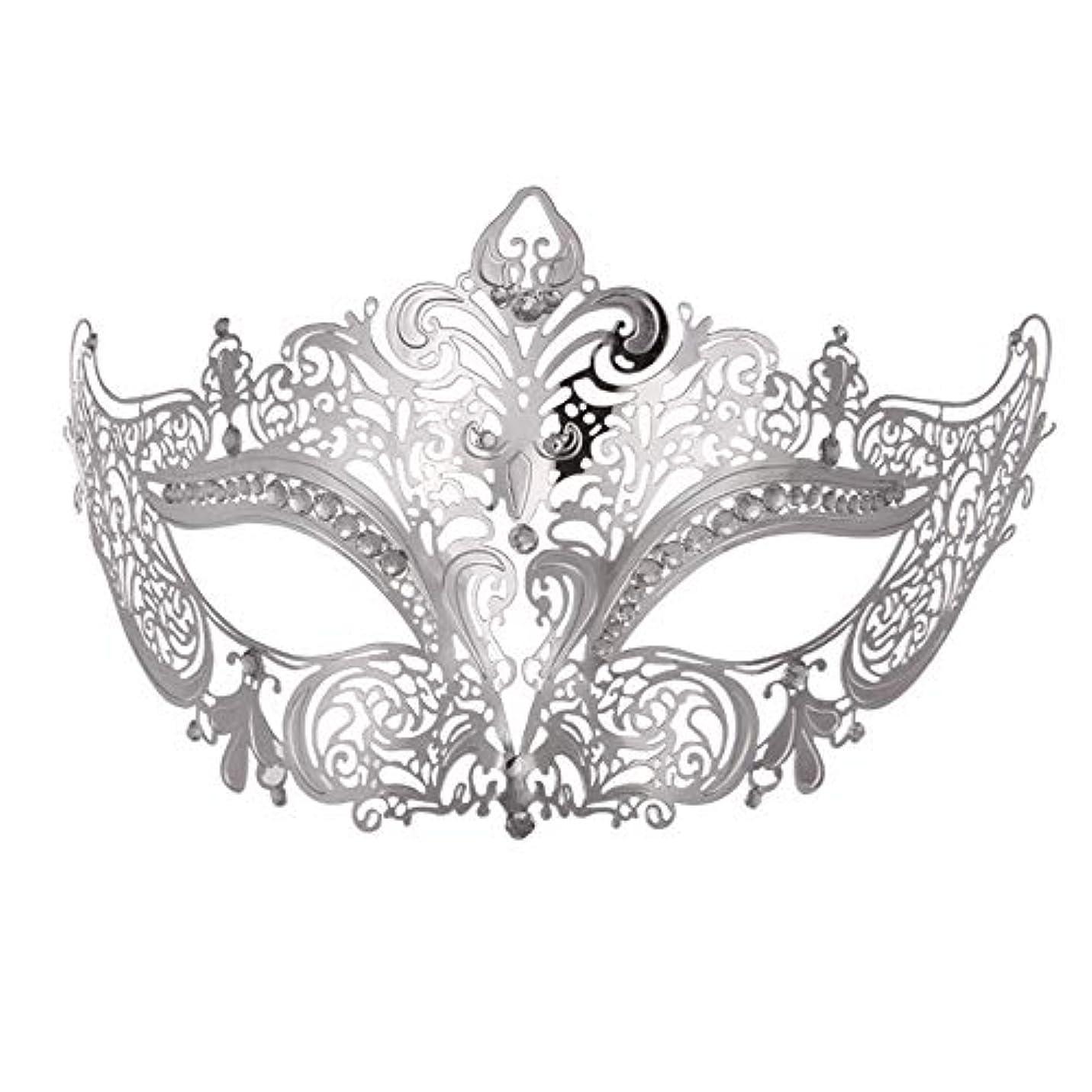 逮捕騙す残り物ダンスマスク 高級金メッキ銀マスク仮装小道具ロールプレイングナイトクラブパーティーマスク ホリデーパーティー用品 (色 : 銀, サイズ : Universal)