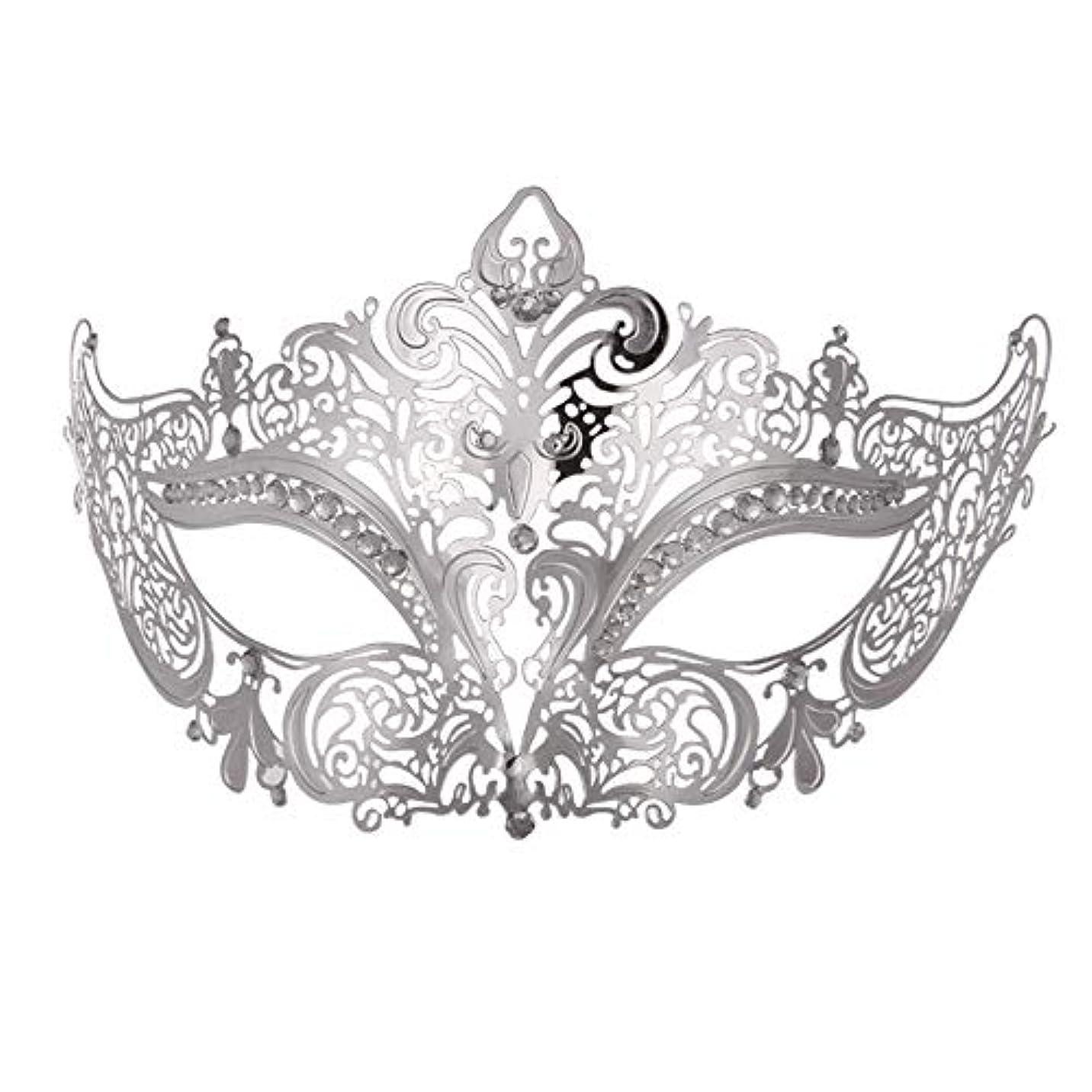 冗談でエンティティ受信機ダンスマスク 高級金メッキ銀マスク仮装小道具ロールプレイングナイトクラブパーティーマスク ホリデーパーティー用品 (色 : 銀, サイズ : Universal)
