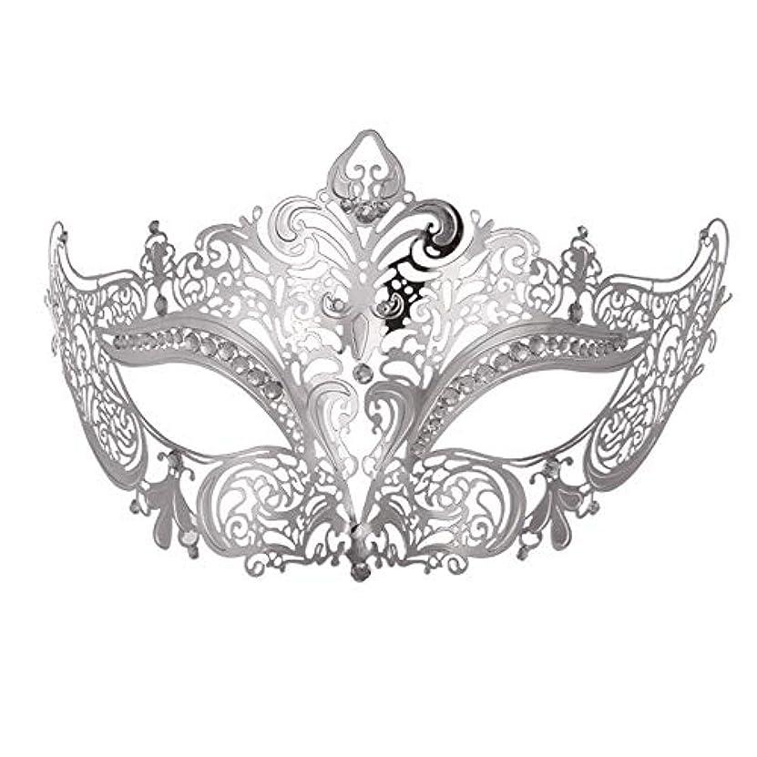 肥沃な医薬品モードリンダンスマスク 高級金メッキ銀マスク仮装小道具ロールプレイングナイトクラブパーティーマスク ホリデーパーティー用品 (色 : 銀, サイズ : Universal)