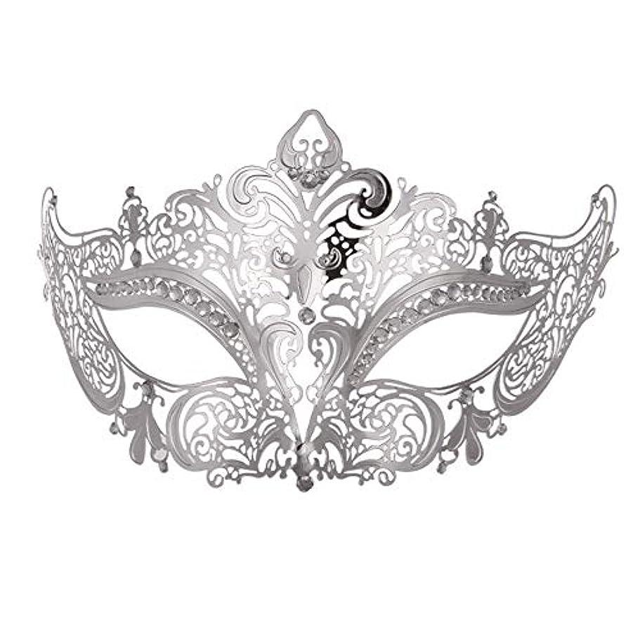 そよ風熱心拘束ダンスマスク 高級金メッキ銀マスク仮装小道具ロールプレイングナイトクラブパーティーマスク パーティーボールマスク (色 : 銀, サイズ : Universal)