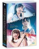 Blu-ray AKB48 Team 8 Solo Concert 新春!チーム8祭り小栗有以の乱/倉野尾成美の乱/坂口渚沙の乱
