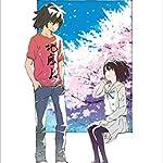 学校へ行けなかった私が「あの花」「ここさけ」を書くまで (文春e-book)