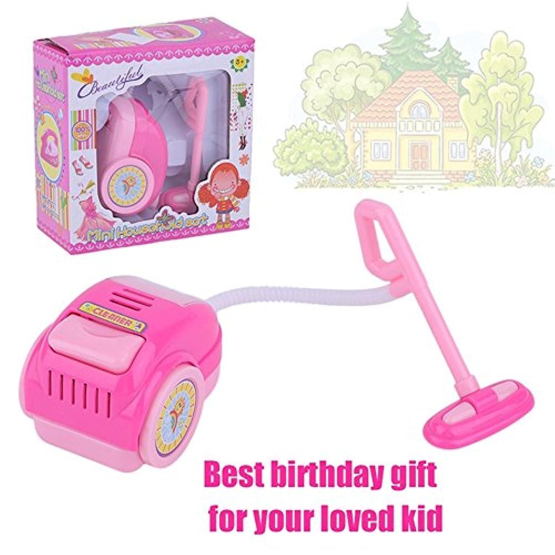 baynne早期教育Children Play HouseおもちゃシミュレーションVacuum Cleanersツールおもちゃ