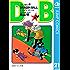 DRAGON BALL モノクロ版 21 (ジャンプコミックスDIGITAL)