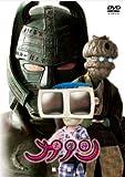 大魔神カノン DVD 第11巻[DVD]