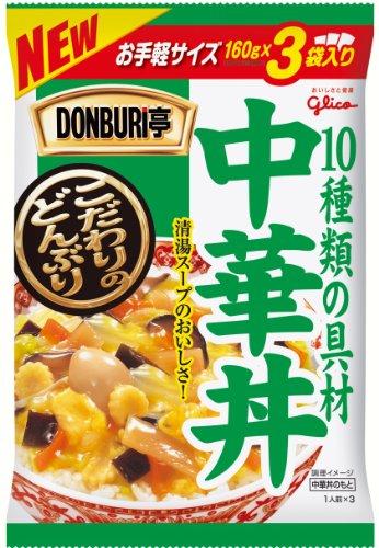 グリコ DONBURI亭 中華丼 3食P