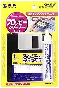 サンワサプライ 3.5クリーニングディスケット CD-31W