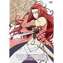 OVA「テイルズ オブ シンフォニア THE ANIMATION」テセアラ編 コレクターズ・エディション 第1巻 <初回限定版> [DVD]
