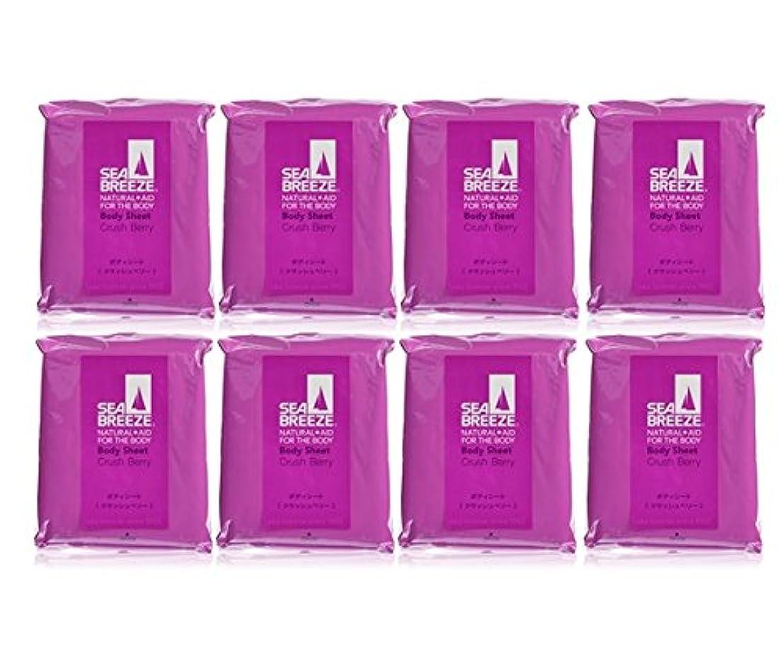 瞑想的ファックス刑務所【8個セット】 シーブリーズ ボディシート クラッシュベリーの香り 30枚