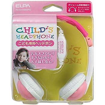 ELPA ダイナミック密閉型ヘッドホン(ピンク)CHILD'S HEADPHONE(子供専用ヘッドホン) RD-KH100(PK)