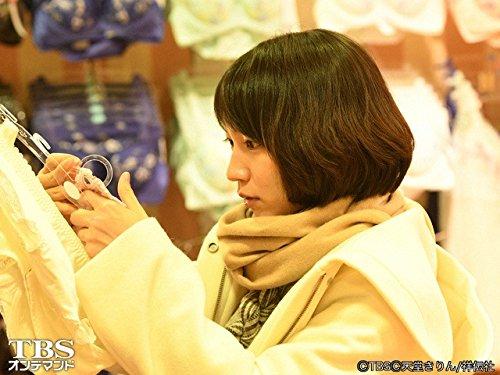 第1話 冬の恋は三角形!恋ヘタ女×超誠実男×支配男の恋