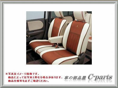 SUZUKI Lapin スズキ ラパン【HE22S】 シートエプロン[99000-990J5-L35]