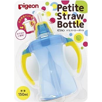 ピジョン Pigeon ぷちストローボトル アクアブルー 150ml 9ヵ月頃から たためるハンドルでお出かけに便利