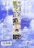 ブリガドーン まりんとメラン 1巻 [DVD] 画像