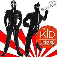 【2枚組】 BIBI LAB | ビビラボ 人型寝袋フリース X エックス | EH-BLACK-K | KIDSサイズ | ブラック | 身長144cm...