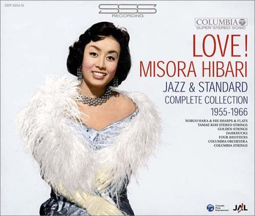 LOVE! MISORA HIBARI JAZZ & STANDARD COMPLETE COLLECTION 1955-66