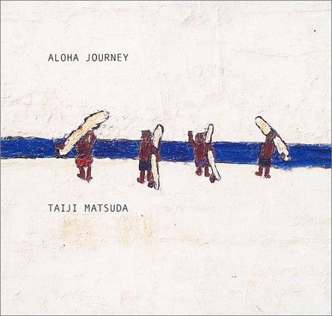 ALOHA JOURNEY (Nalu art books)
