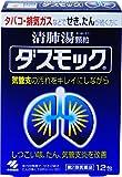 【第2類医薬品】ダスモック 12包
