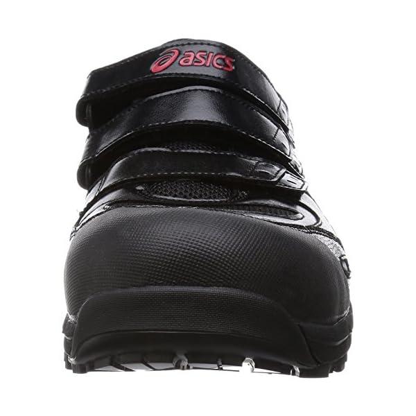 [アシックスワーキング] 安全靴 作業靴 ウ...の紹介画像12