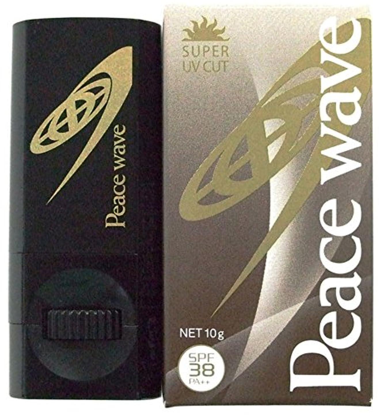 食器棚型収益PEACE WAVE 日焼け止め UVフェイススティック SPF38 PA++ タン 10g 580281