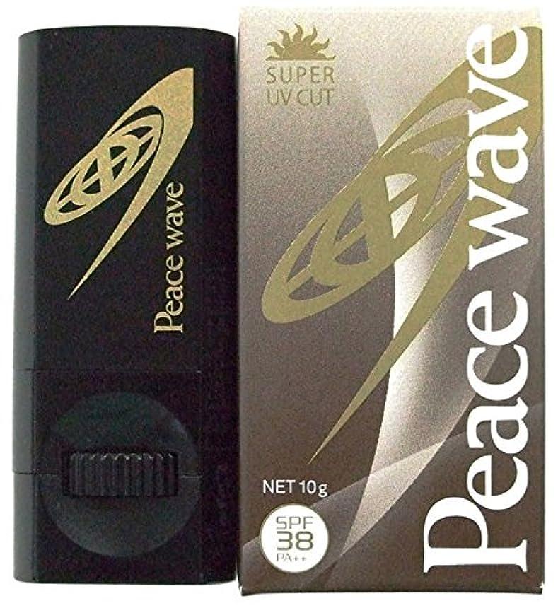 パスポート容器ワインPEACE WAVE 日焼け止め UVフェイススティック SPF38 PA++ タン 10g 580281