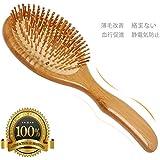バリイチゴ屋 マッサージ櫛 パドルブラシ 髪 絡まない 抜け毛?薄毛改善 血行促進 ヘアブラシ