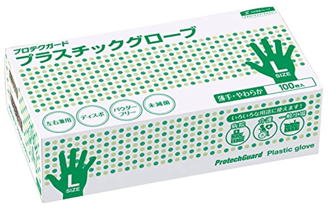 プロテクガード プラスチックグローブ