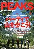 PEAKS (ピークス) 2012年 08月号 [雑誌]