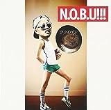 Take Me Home feat.Matt Cab♪N.O.B.U!!!のCDジャケット