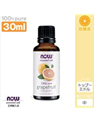 グレープフルーツ精油[30ml] 【正規輸入品】 NOWエッセンシャルオイル(アロマオイル)