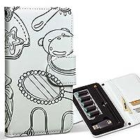 スマコレ ploom TECH プルームテック 専用 レザーケース 手帳型 タバコ ケース カバー 合皮 ケース カバー 収納 プルームケース デザイン 革 ユニーク イラスト アクセサリー 白黒 008893