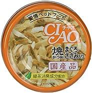 チャオ (CIAO) キャットフード 焼きかつお まぐろささみ 85g×24缶 (まとめ買い)