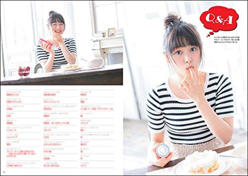 桜井日奈子CM MAKING PHOTO BOOK (CMNOW 2017年5月号別冊)