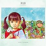 【メーカー特典あり】 RGB ~True Color~(初回限定限定盤)(DVD付)(オリジナルクリアファイル(全3種のうち1種ランダム配布)付)
