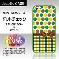 iPhone5 / iPhone5s ソフトバンパーケース/ライトグリーン 【ラブリーMIX-ドットチェック 柄/ナチュラルカラー×ホワイト】