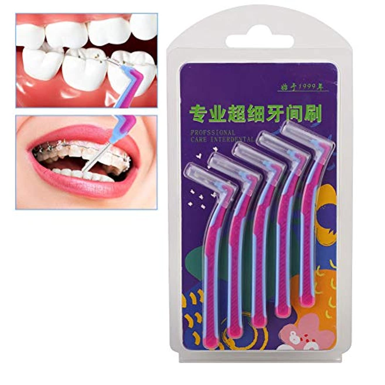 空港スラム街フィルタ歯間ブラシ、5本のL字型ディープクリーニング歯間ブラシ柔らかい毛の歯の汚れ除去ツール(0.6mm)