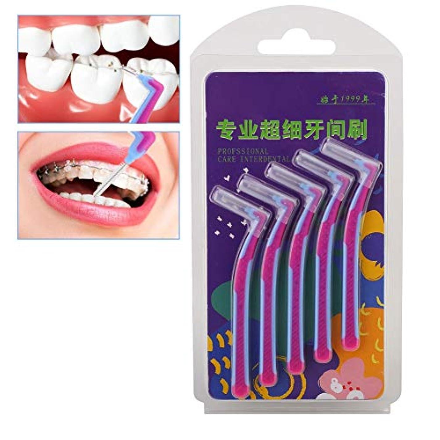 過剰対人ブラウス歯間ブラシ、5本のL字型ディープクリーニング歯間ブラシ柔らかい毛の歯の汚れ除去ツール(0.6mm)