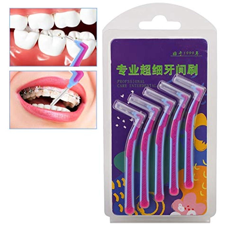ぼんやりした花瓶スカイ歯間ブラシ、5本のL字型ディープクリーニング歯間ブラシ柔らかい毛の歯の汚れ除去ツール(0.6mm)