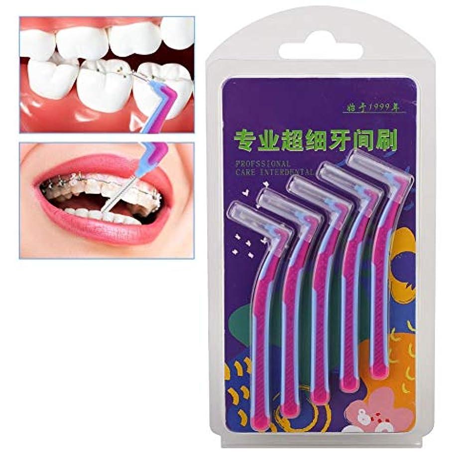 ハイランドトランスミッション柔和歯間ブラシ、5本のL字型ディープクリーニング歯間ブラシ柔らかい毛の歯の汚れ除去ツール(0.6mm)
