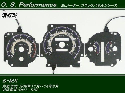 ホンダ 96-02 S-MX RH1.RH2 ELメーター/ブラック