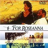 ロザンナのために [DVD] 画像